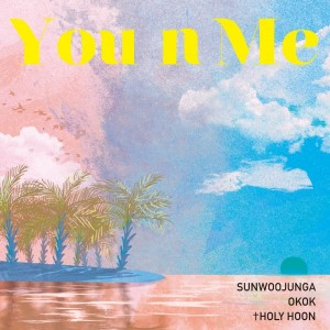 Holy Hoon, OKOK [싱글] - You N Me (Feat.선우정아) [REC,MIX,MA] Mixed by 김대성